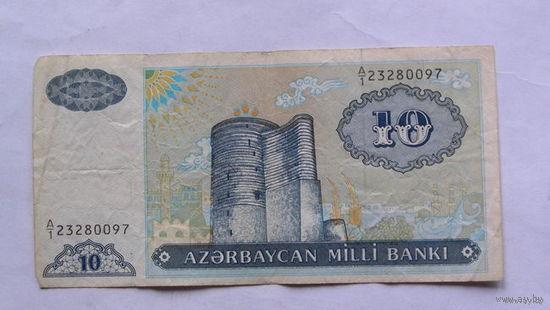 Азербайджан 10 манат 1993г. 23280097 распродажа