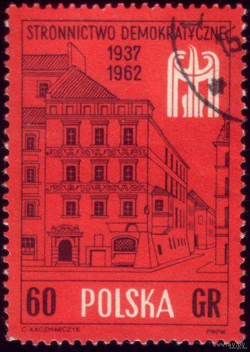 1 марка 1962 год Польша 25 лет Демпартии
