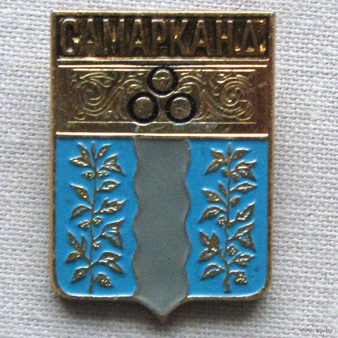 Значок герб города Самарканд 16-16