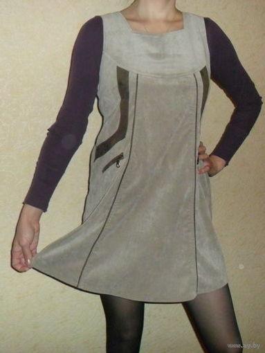 Платье-сарафан осень-зима-весна 46-48