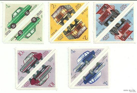 Советское автомобилестроение серия 5 марок тет-беш 1970 г. транспорт негаш. СССР