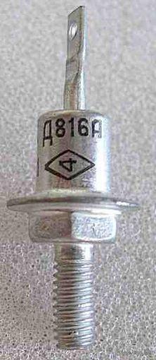 Стабилитрон Д816А