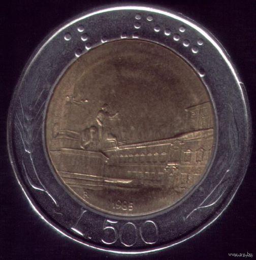 500 Лир 1985 год Италия