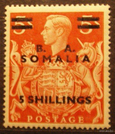 Британские колонии. Сомалия. Лот 12.