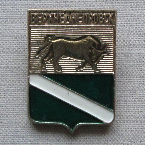 Значок герб города Верхнеднепровск 16-19