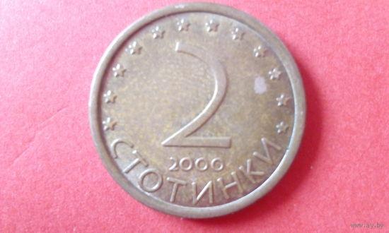 2 Стотинки 2000 ( магнит ) Болгария