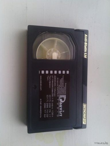 Видео кассета для камеры BETACAM
