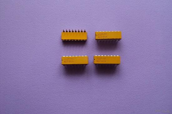 Резисторная сборка (8шт.) корпус 16-DIP серии 4116R-001 с номиналоми:10 Ом; 270 Ом
