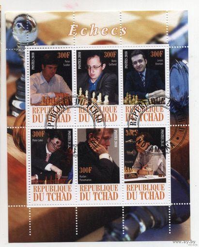 Известные шахматисты