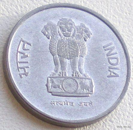 Индия, 10 пайсов 1988 года
