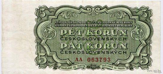 Чехословакия 5 корун серия АА !