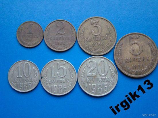 Годовой набор СССР 1986 года