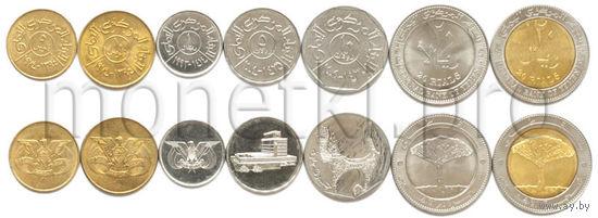 Йемен 7 монет 1974-2009 годов.