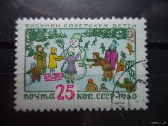 СССР 1960 РИСУНКИ ДЕТЕЙ Лепка снеговика ЗИМА