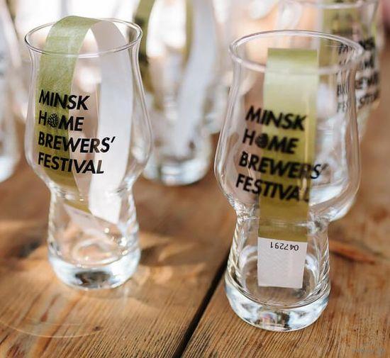 Пивной бокал  под пиво Фестиваля домашних пивоваров  в Минске.