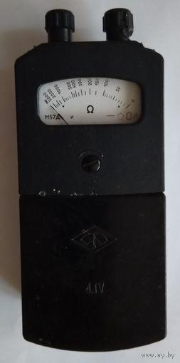 Омметр М57Д