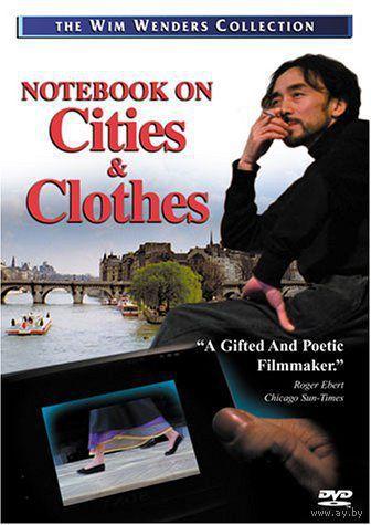 Токио-Га / Записки (заметки) об одежде и городах / Tokyo-Ga / Aufzeichnungen zu Kleidern und Stadte (Вим Вендерс / Wim Wenders) ( DVD9)
