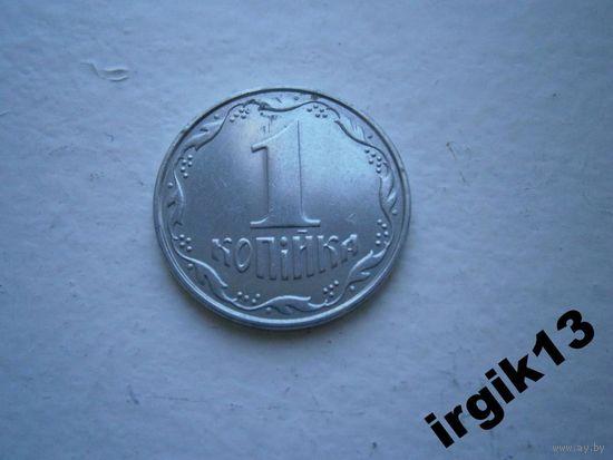 1 копейка 2010 года. Украина