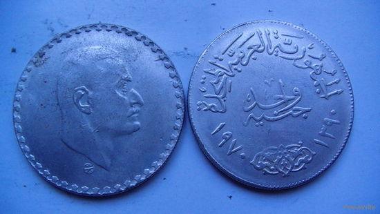 Арабская монета. (копия)  распродажа