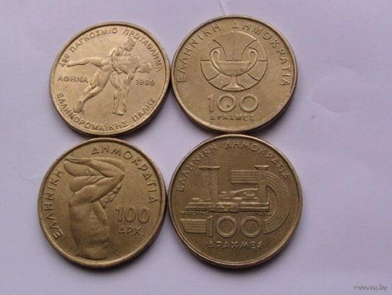 Греция 100 драхм 1997-1999гг комплект 4 шт юбилейная монета No1 распродажа