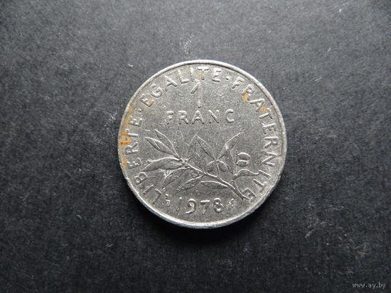1 франк 1978 ФРАНЦИЯ