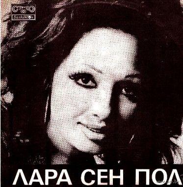 Lara Saint Paul -  Recital At The Festival The Golden Orpheus '72 - LP - 1972