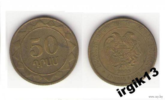 50 драм 2003 года. Армения