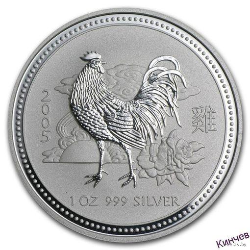 1 доллар 2005 г. Австралия-Лунар I-Год Петуха. Ag