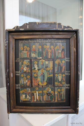 Икона Праздники-19 Век.Живопись.Киот.Королевский Размер!