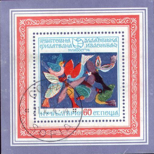 Блок 1974 год Болгария Фестиваль детских рисунков