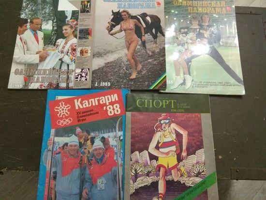 Журналы СССР об Олимпиадах