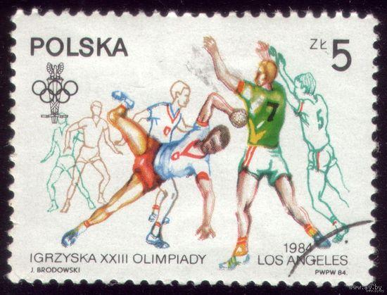 1 марка 1984 год Польша Гандбол