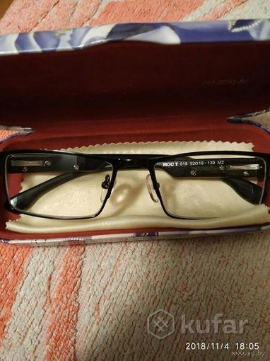 Новые очки для зрения -1