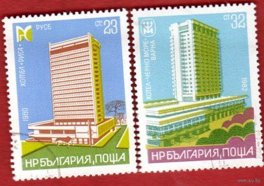 Отели Болгарии 2 арки