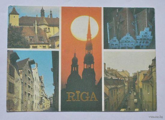 Открытка RIGA, 1987г.