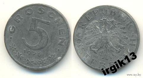 5 грошей 1976 года. Австрия