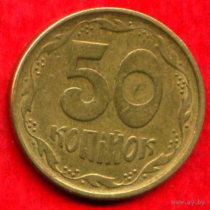 50 копеек 1994