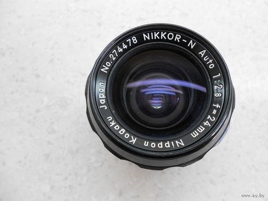 Объектив Nippon Kogaku Nikkor-N Auto 24 mm 1:2.8 Ai-d вторая половина 1960-ых гг.