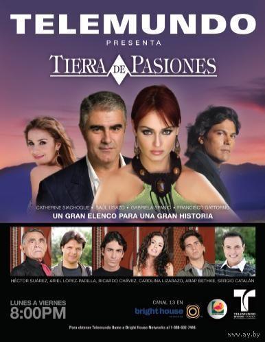 Земля страстей / Tierra De Pasiones (Колумбия-Испания-США, 2005) Все 172 серии. Скриншоты внутри