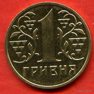 1 гривня 2001