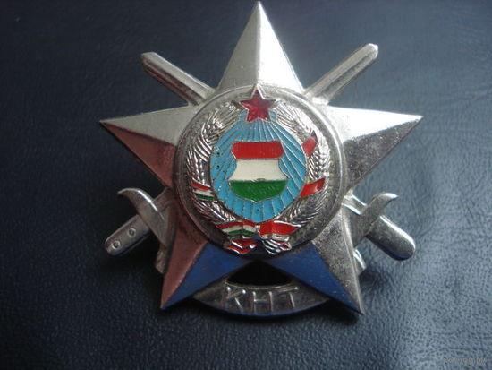 Звезда с мечами. Венгрия