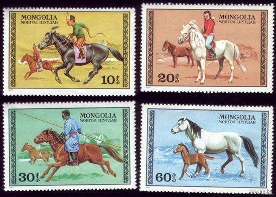 4 марки 1977 год Монголия Лошадки