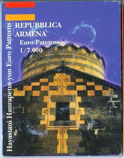 Армения, 2004 г. Буклет с фантазийными евро