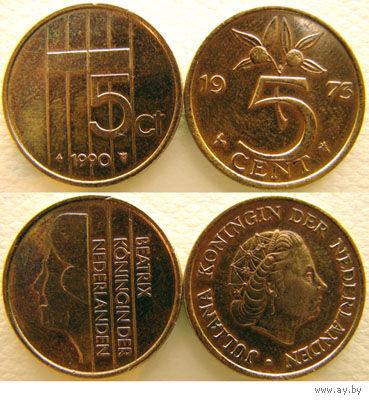 5 cent 1973 Джулиана, 5 cent 1990 Беатрикс