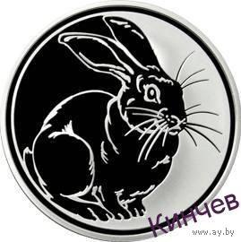 3 рубля 2011г. Лунный календарь-Кролик. Серебро