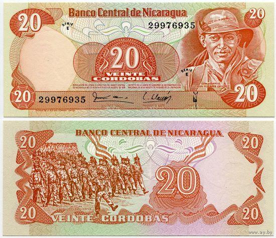 Никарагуа. 20 кордоба (образца 1979 года, P135, UNC)