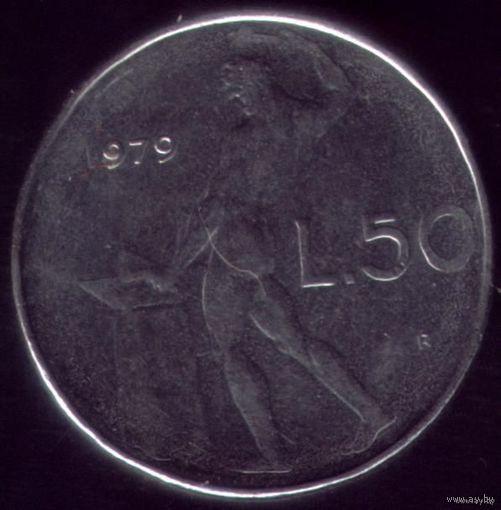 50 Лир 1979 год Италия