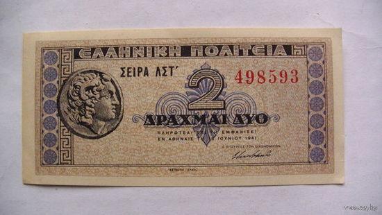 Греция 5 драхм 1941г 498593 распродажа