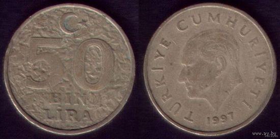 50 тысяч лир 1997 год Турция Круглая