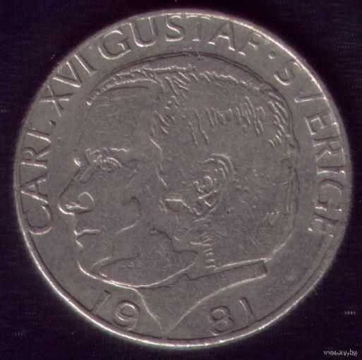 1 Крона 1981 год Швеция Карл Густав